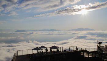 Ryuoo Sora Terrace Observation Deck Kita Shiga Kogen