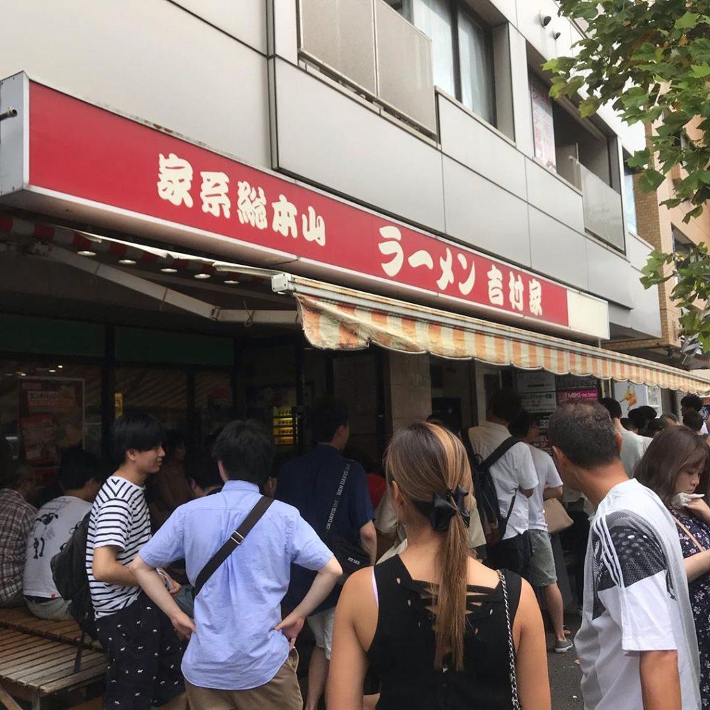 Yoshimura Iekei Ramen shop in Yokohama, Japan