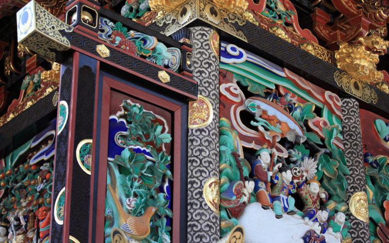 Menuma Shodenzan Temple in Kumagaya, Saitama