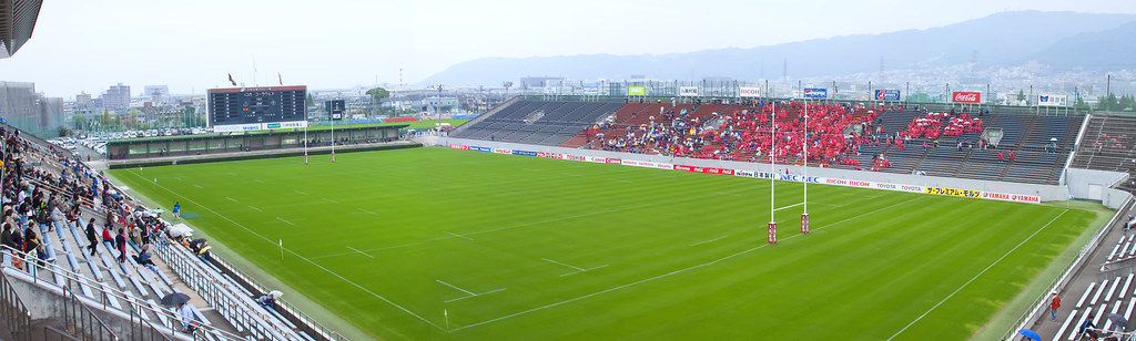 Hanazono Rugby Stadium in Osaka is one of the 2019 Rugby World Cup venues