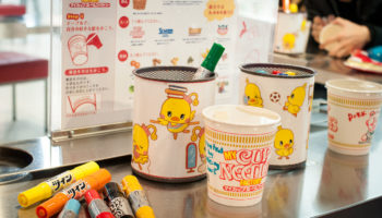 Cup Noodles Museum Osaka Ikeda
