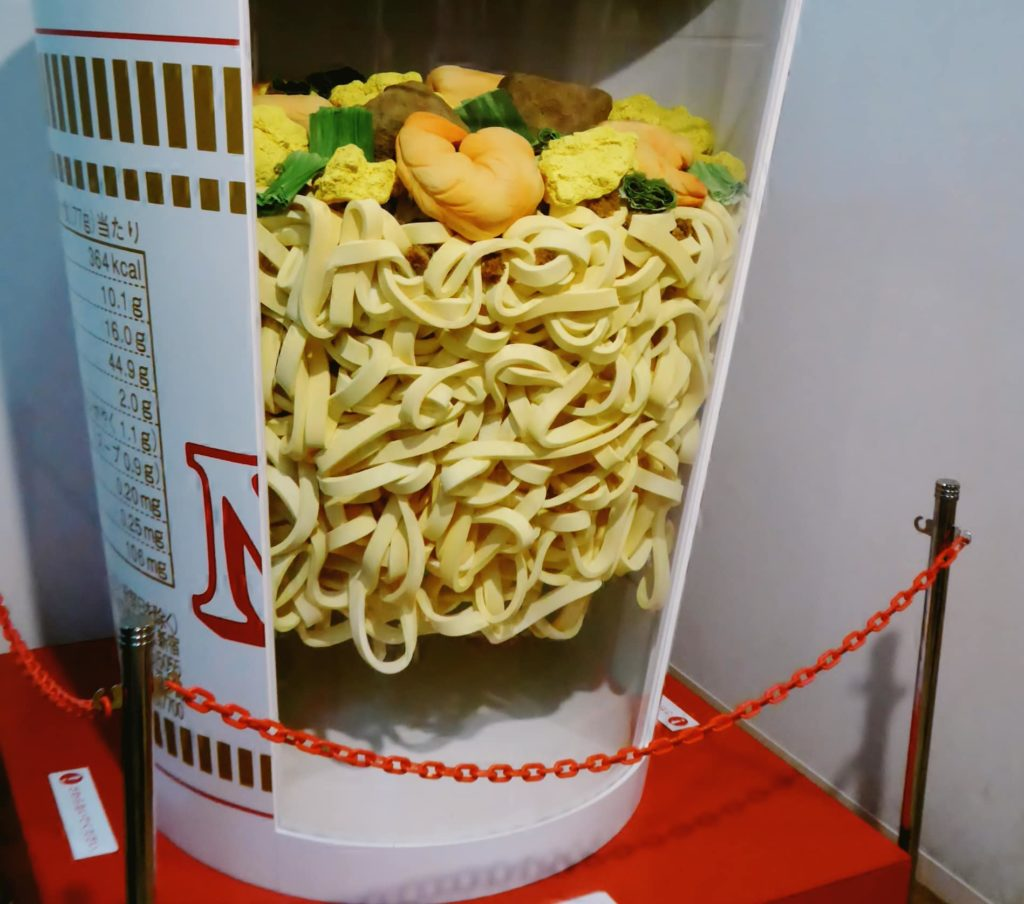 Cup Noodles Museum Osaka Ikeda