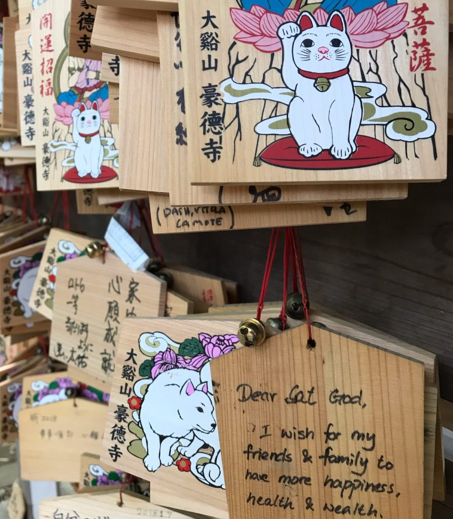 Gotoku-ji Cat Temple in Setagaya Tokyo