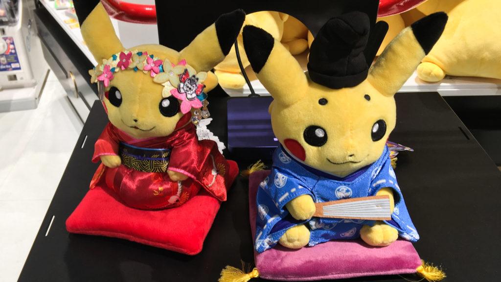 Pokemon Center Kyoto