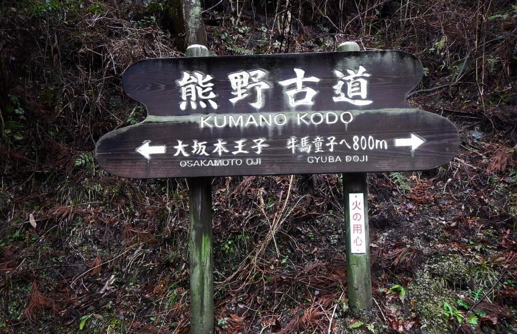 Kumano kodo Nakahechi Route