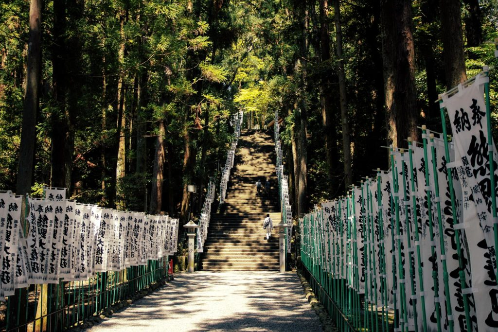 Kumano Hongu Taisha Shrine at Wakayama Prefecture