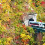 Naruko Gorge Onsen Miyagi Autumn Sendai 2