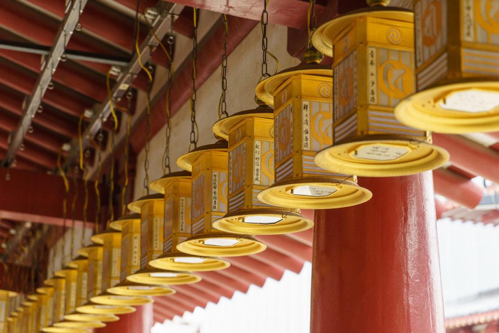 Shitennoji Temple Osaka Japan