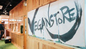 Vegan Store in Asakusa, Tokyo Japan