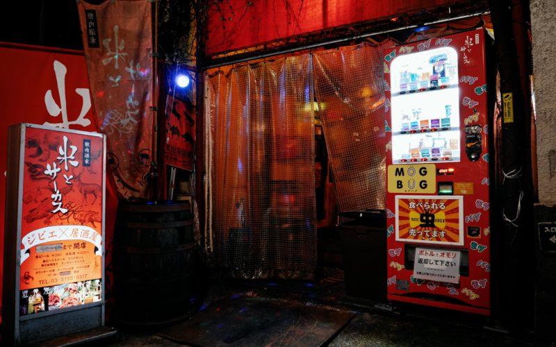 Kome to Circus Weird Restaurant in Shinjuku Japan