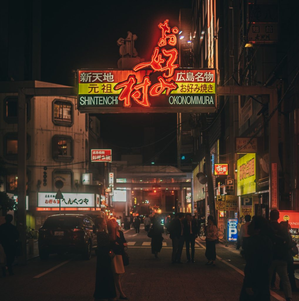 Okonomimura in Hiroshima