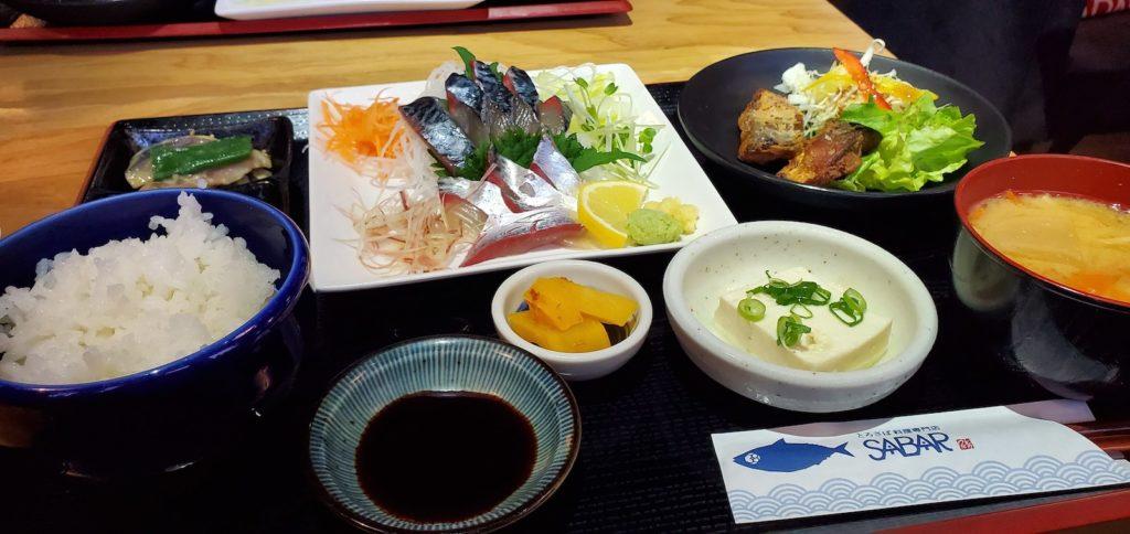 Sabar Restaurant in Obama City, Fukui Japan