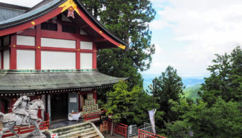 Mount Mitake in Tokyo is great for hiking