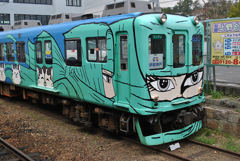 Ninja train in Iga City, Mie Japan