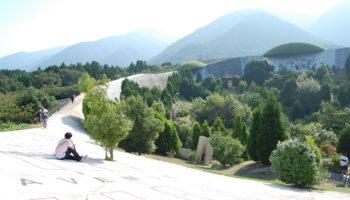 Site of reversible destiny art park in Gifu, Japan