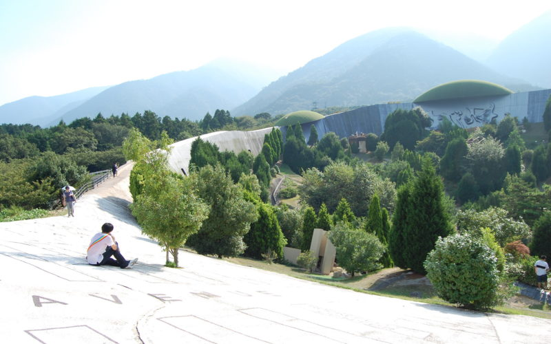 Site of reversible destiny art park in Gifu, Japan