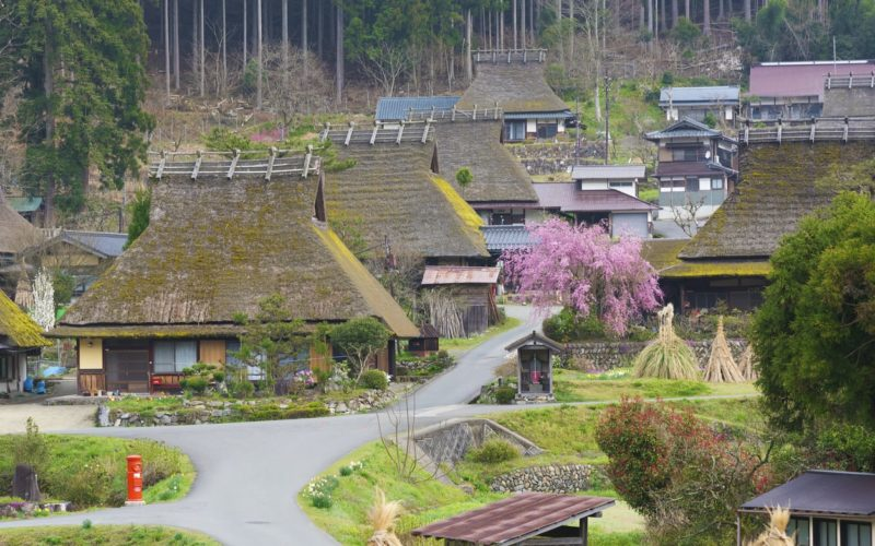 Kayabuki no Sato in Kyoto has farmhouses similar to Gokayama and Shirakawa-go.
