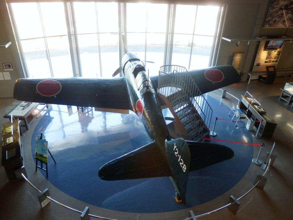 Mitsubishi Zero at the Chikuzenmachi Tachiarai Peace Memorial Museum