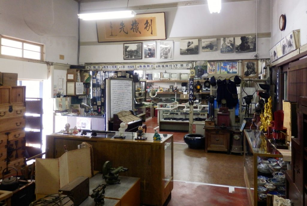 Chikuzen Tachiarai peace memorial hall