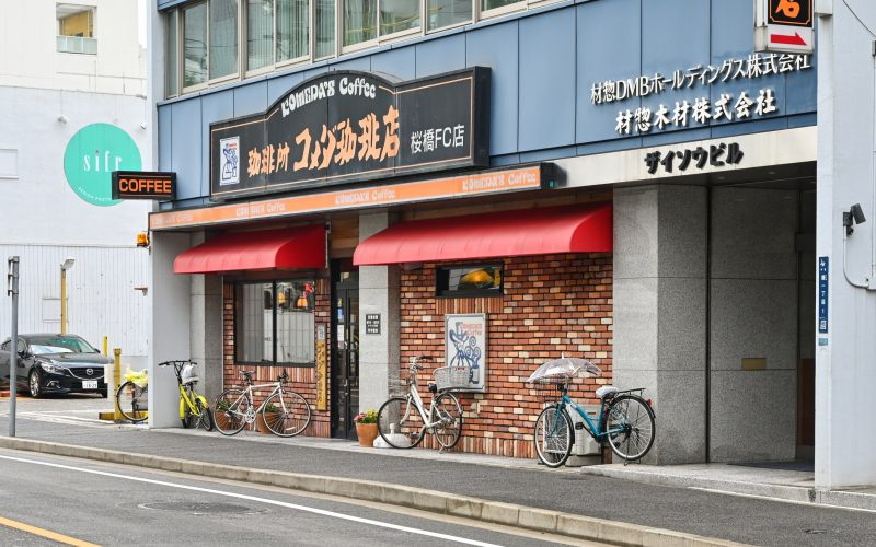 Best Cafes with WIFI in Nagoya