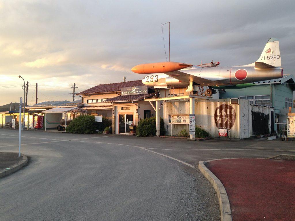 Tachiarai train station with Lockheed T-33