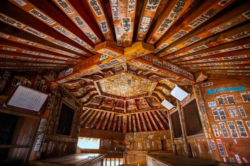 Aizu Sazaedo Temple Aizuwakamatsu Fukushima