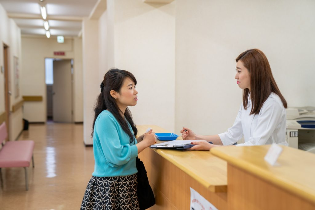Demystifying the Japanese Health Check